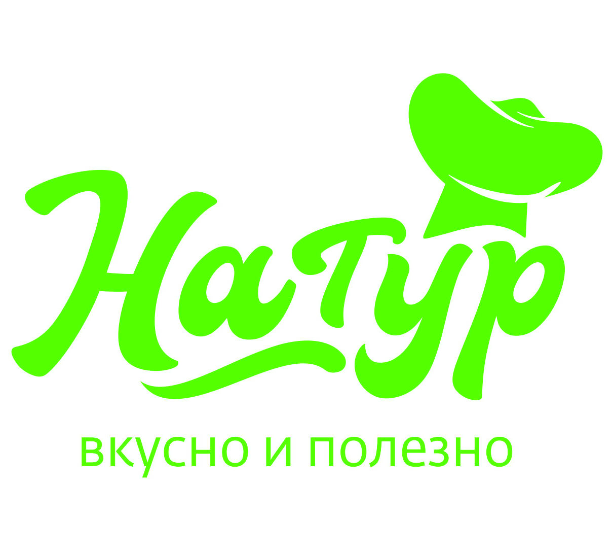 """ООО """"НАТУР"""""""